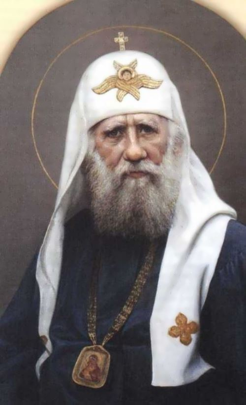 Metropolitan of Moscow and Kolomna Tikhon