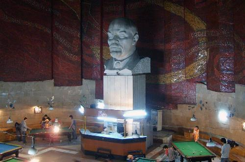 Billiard Club lenin
