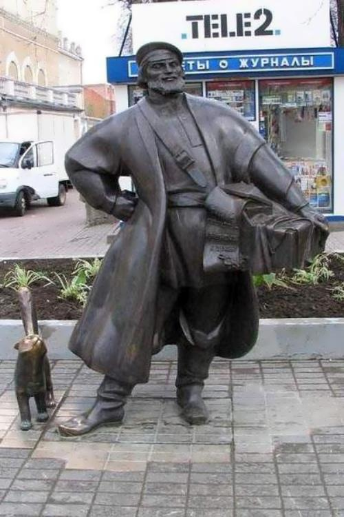 Merchant with a cat, Rostov-on-Don