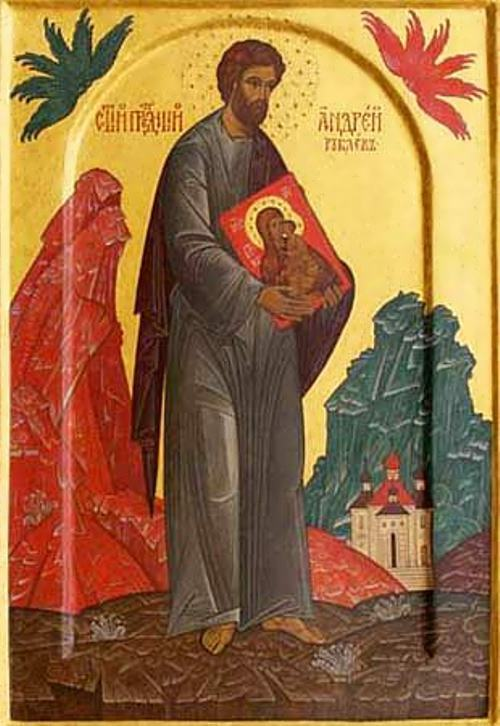 Rublev Andrei icon painter