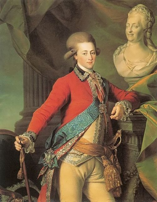 Portrait of adjutant Alexander Dmitrievich Lansky Dmitry Levitsky