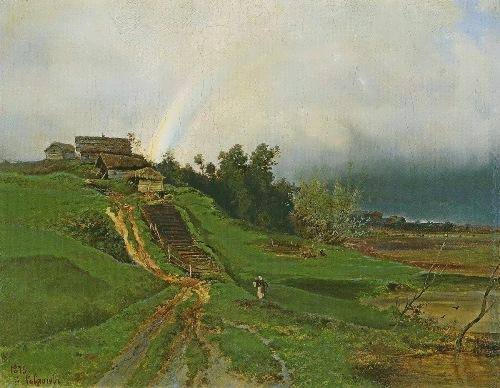 Rainbow Alexei Savrasov