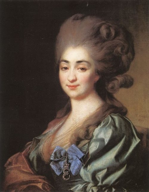Portrait of Princess Praskovya Nikolayevna Repnina, 1781