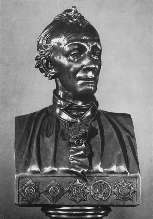 Bust of Suvorov
