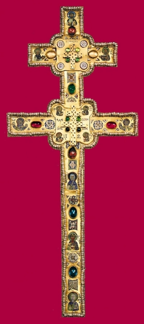 Cross of Efrosinya Polotskaya