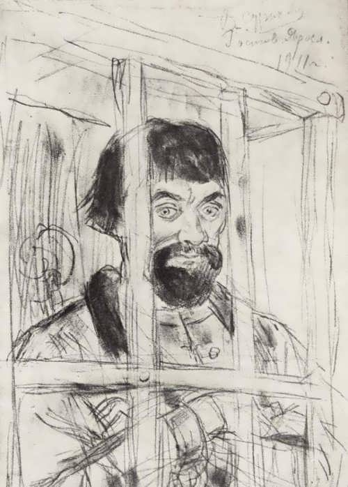 Pugachev. Sketch for an unfinished painting