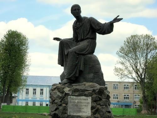 Monument to Pyotr Mstislavets