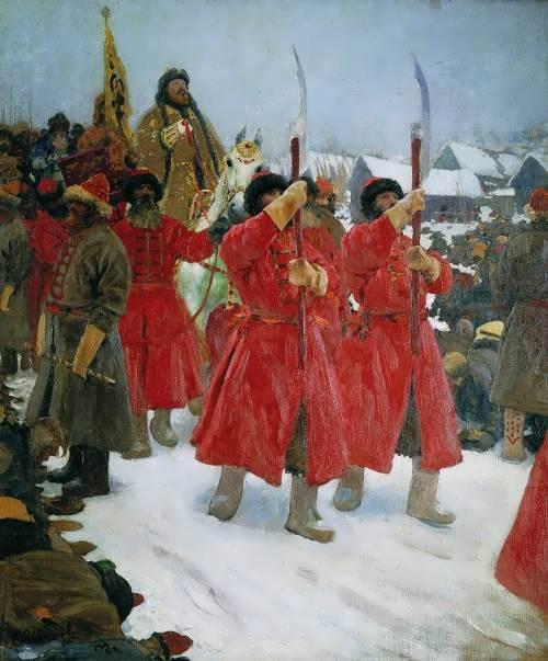 The Tsar. Sixteenth Century