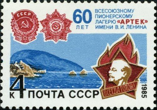 artek stamp