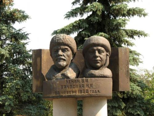Vladimir Lenin and Nadezhda Krupskaya