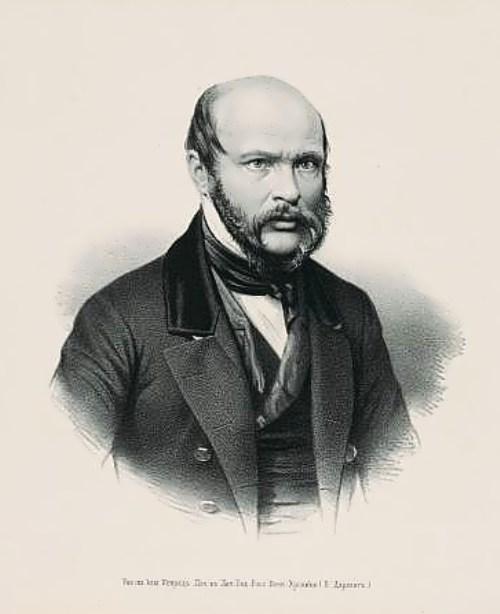 Pirogov - great Russian surgeon