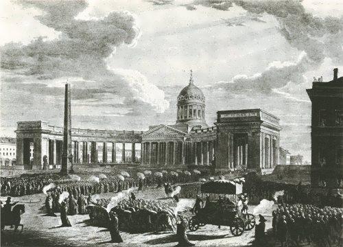 Engraving by M.N. Vorobyov. Funeral of Kutuzov, 1814