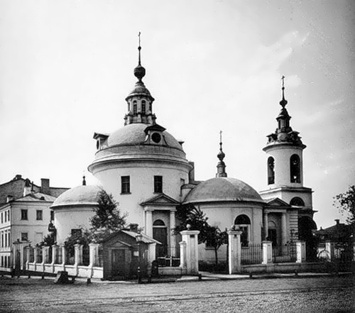 Church of Saints Cosmas and Damian in Maroseyka (1791-1803)
