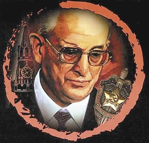 Andropov - Mystery Man