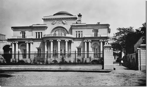 Mansion of N. Vtorov