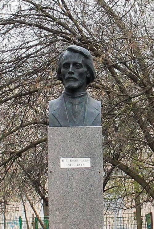 Bust of Belinsky