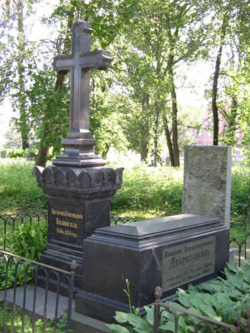 Graves of Belinsky and Dobrolyubov