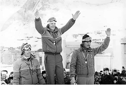 Winners of the USSR championship in skiing in 1981 (left to right) Igor Kordiyaka, Alexander Zhirov, Vladimir Andreev