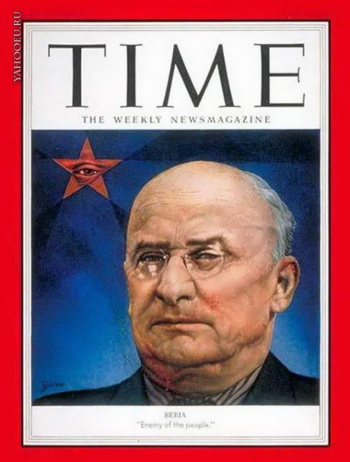 Beria on the cover of Time magazine
