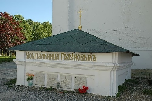 Tomb of the Godunovs at the Trinity-Sergius Lavra