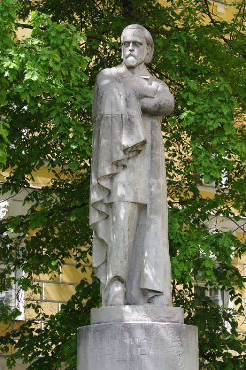 Monument to Herzen in the Moscow University