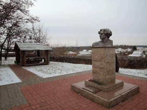 Bust to Yeroshenko