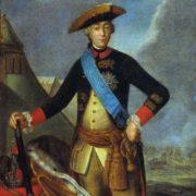 Portrait of Peter III, Fedor Rokotov