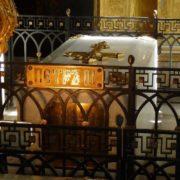 Tomb of Peter III