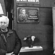 I. N. Shchelokov at the house-museum of his father in the city of Almaznaya (Ukraine)