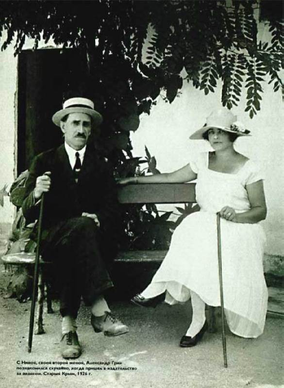 Alexander Grin and his wife Nina