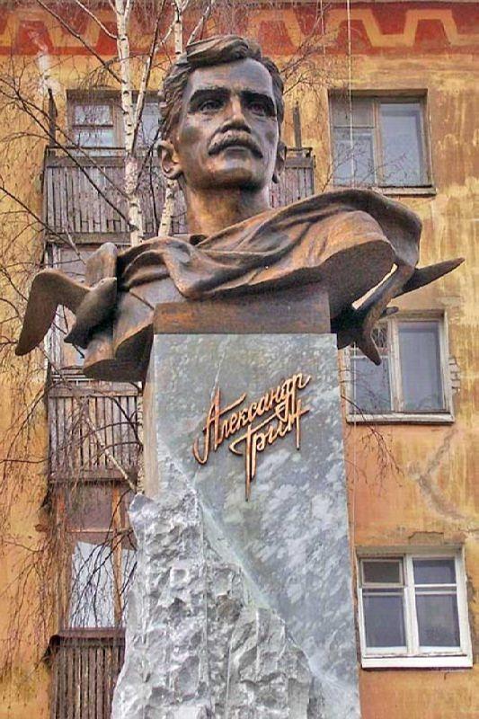 Bust of Alexander Grin