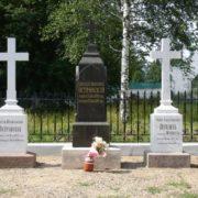 Grave of Ostrovsky
