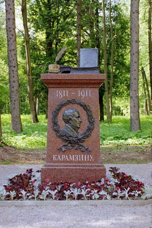 Monument to Karamzin