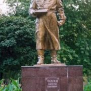 Monument to great Valery Chkalov