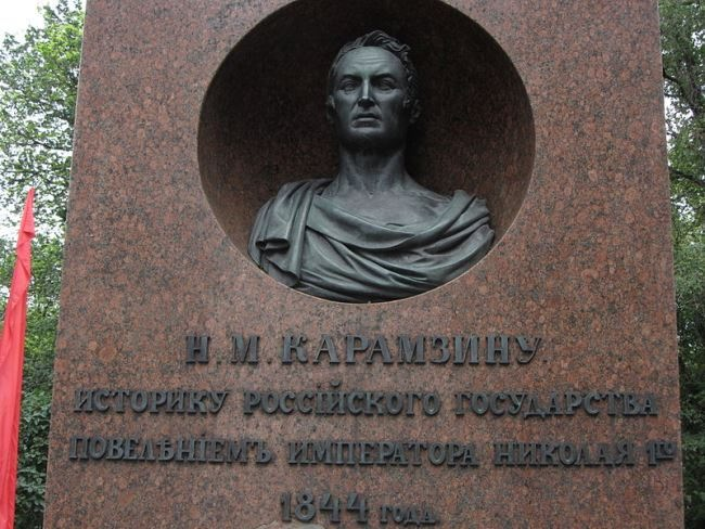 Monument to the writer Karamzin in Ulyanovsk, fragment