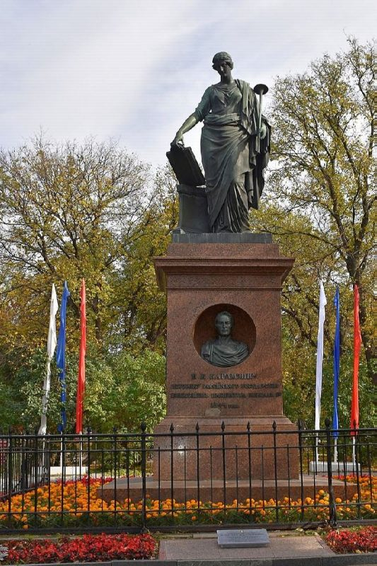 Monument to the writer Karamzin in Ulyanovsk