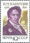 Nikolai Karamzin – writer and historian