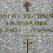 Tomb of Zinovy Peshkov