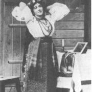 E.K. Mravina in the role of Oksana. Christmas Eve. The Mariinsky Theater, 1895