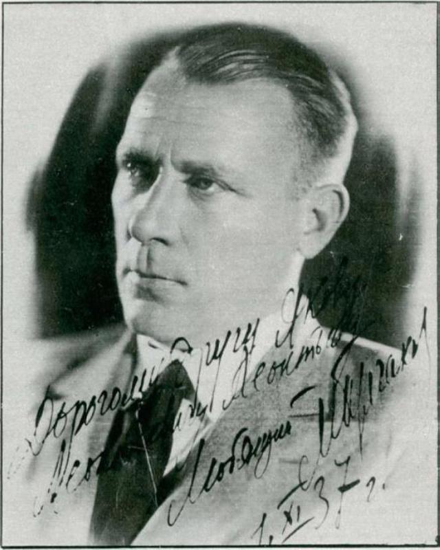 Famous Mikhail Bulgakov