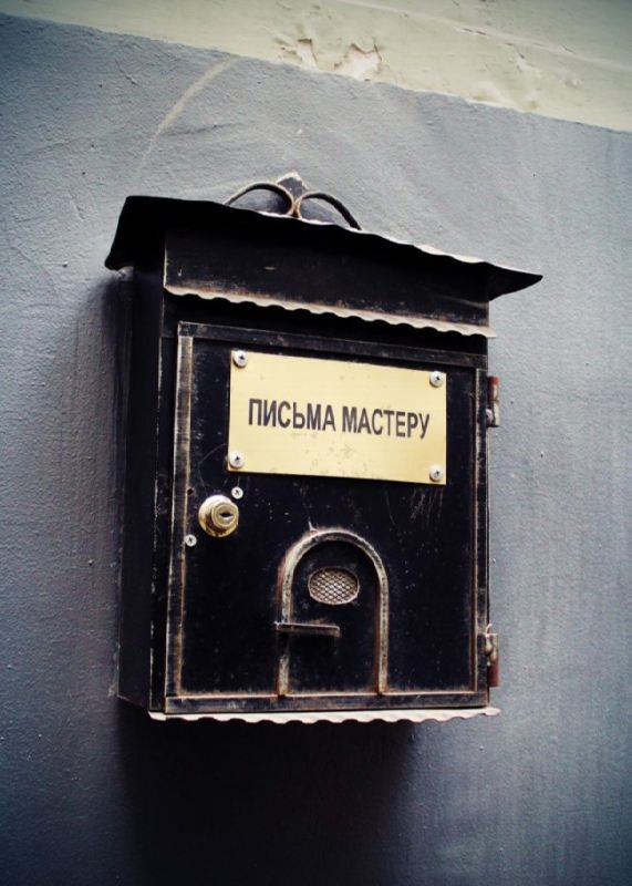 Mailbox for letters to Master