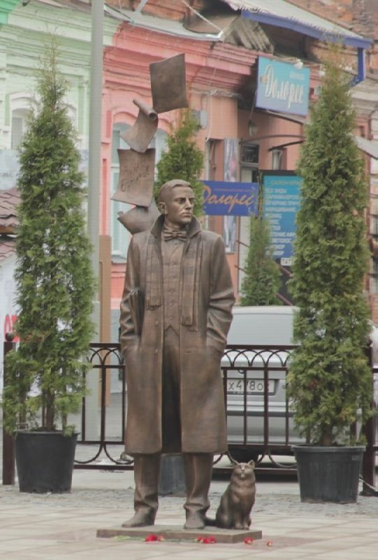 Monument to Mukhail Bulgakov