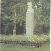 Monument to N. Rimsky-Korsakov in the garden behind the House-Museum of N. A. Rimsky-Korsakov in Tikhvin