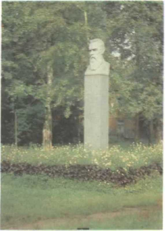 Monument to N. Rimsky-Korsakov in the garden behind the House-Museum of N. A. Rimsky-Korsakov in Tikhvin