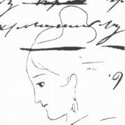 Kern, Anna Petrovna, drawing by Pushkin