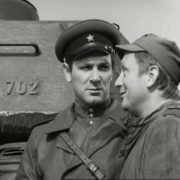 Four tankmen and a dog, 1966-1970