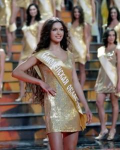 Liza Golovanova beautiful Russian girl