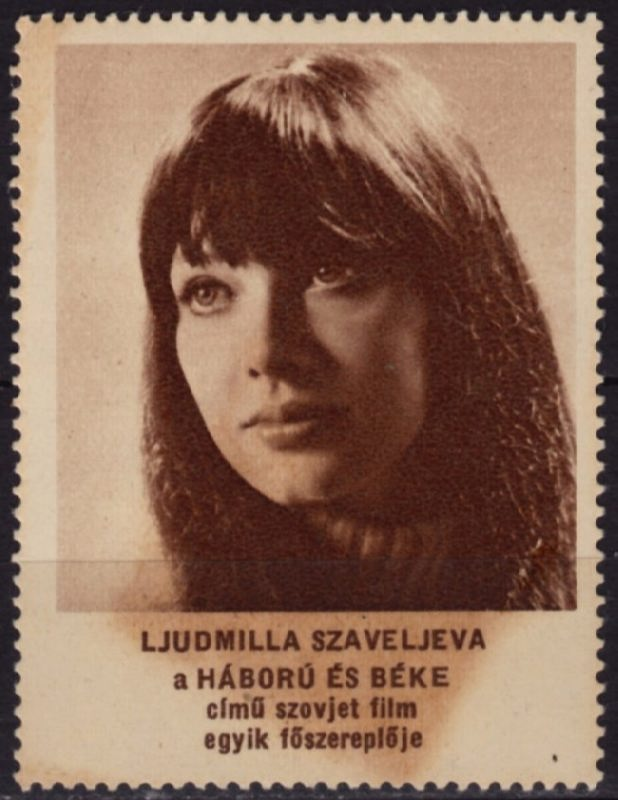 Great actress Lyudmila Savelyeva
