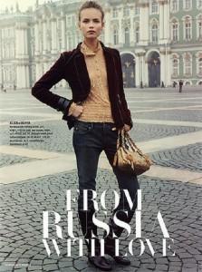 Natasha Poly Russian girl