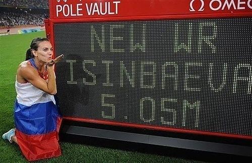 Yelena Isinbayeva world champion